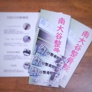 2019_Leaflet