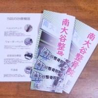2019_Leaflet_1